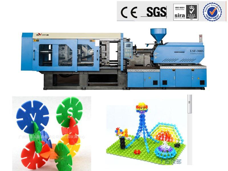 Plastic Inserts Making Machine
