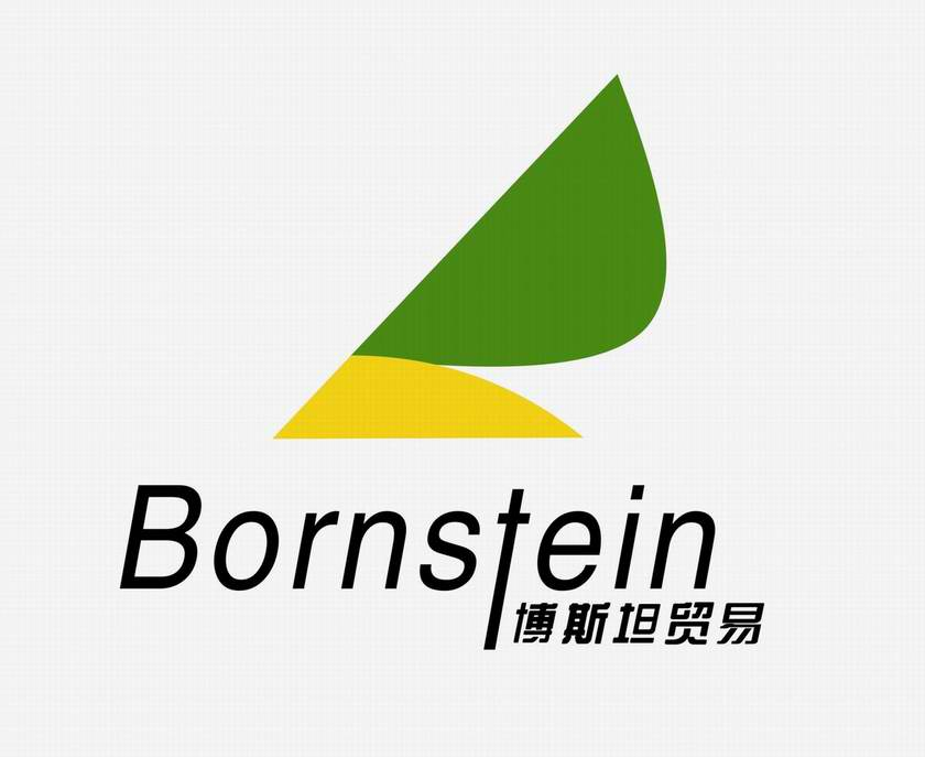 Ningxia Bornstein Import & Export Co., Ltd