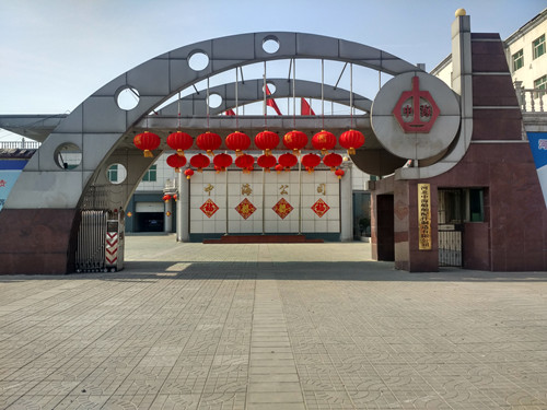 Hebei Zhonghai Shipping Accessories Manufacturing Co., Ltd.