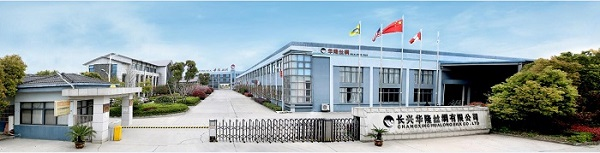 CHANGXING HUALONG SILK CO.,LTD