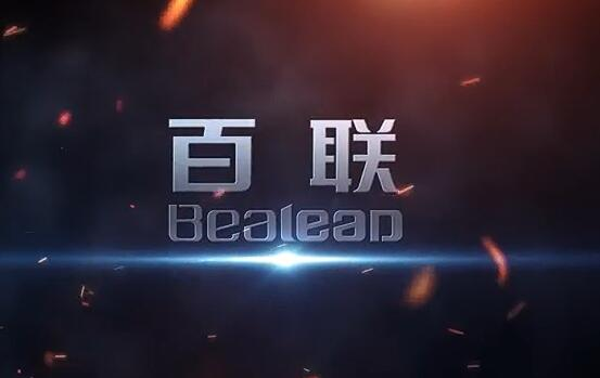 Bealead – Industrial Automation