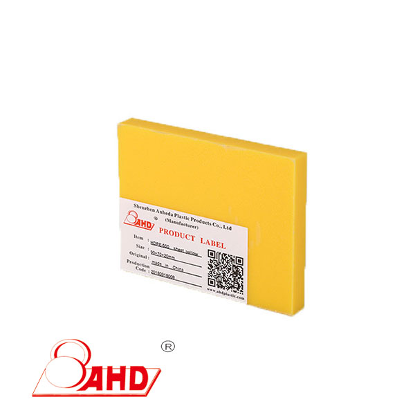 HDPE500 YELLOW SHEET (SMOOTH