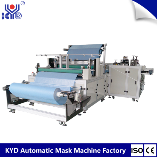 Nonwoven Boots Cover Making Machine