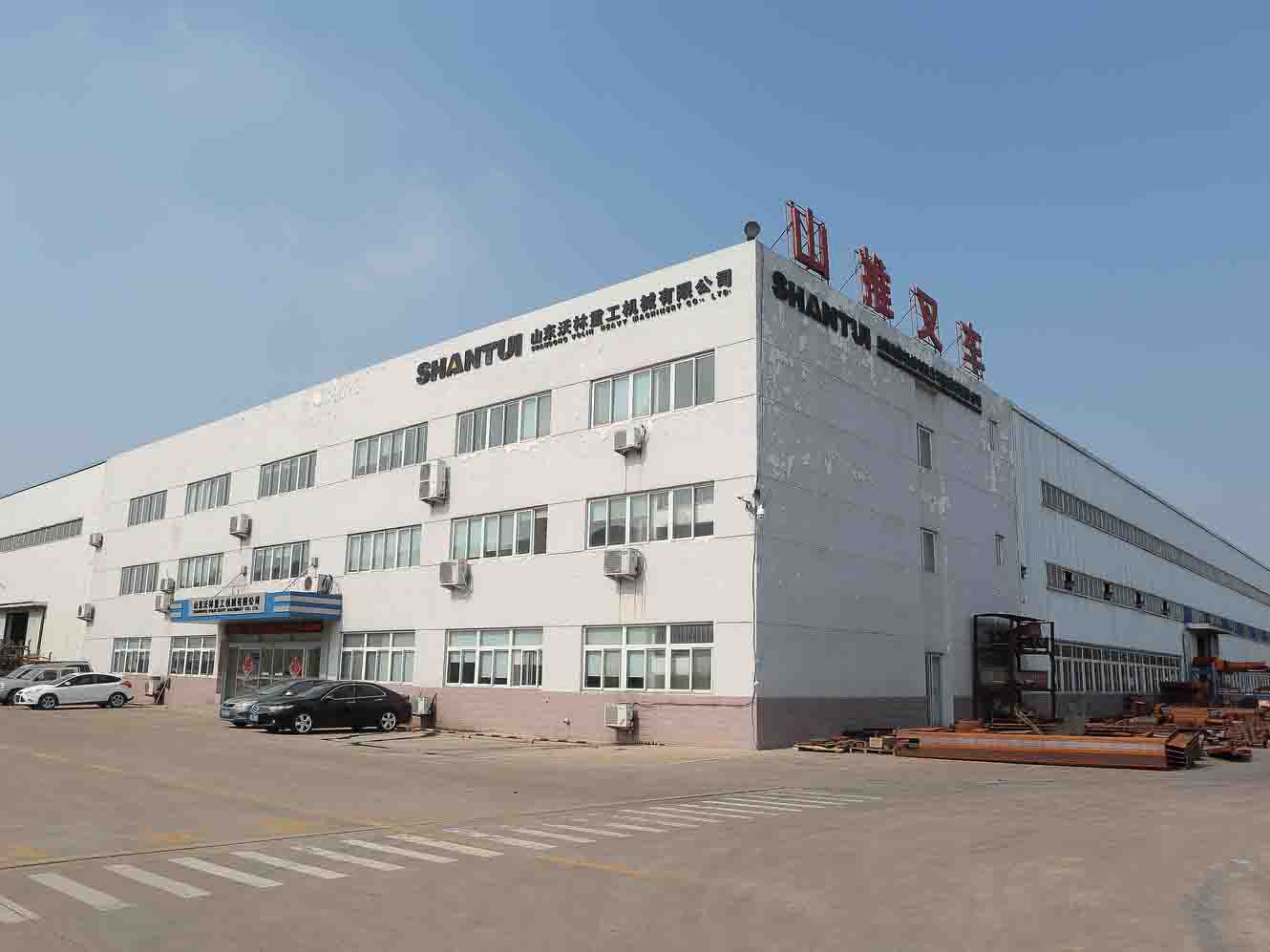 SHANDONG VOLIN HEAVY MACHINERY CO.,LTD.