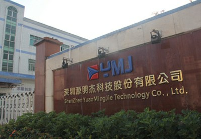 ShenZhen YuanMingJie Technology Co., Ltd.