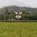 JMRRC V1250HZ Spraying Drone