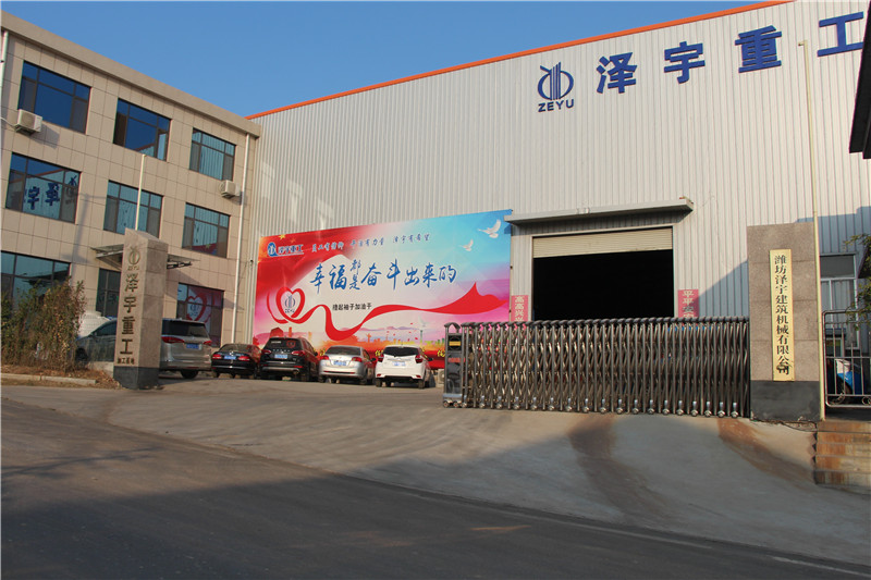 Shandong Zeyu Heavy Industry Science and Technology Co.,Ltd.