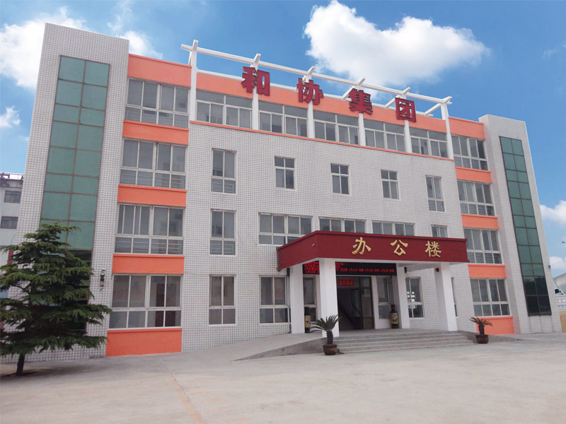 XinxiangHexie Feed Machienry Manufacturing Co.Ltd