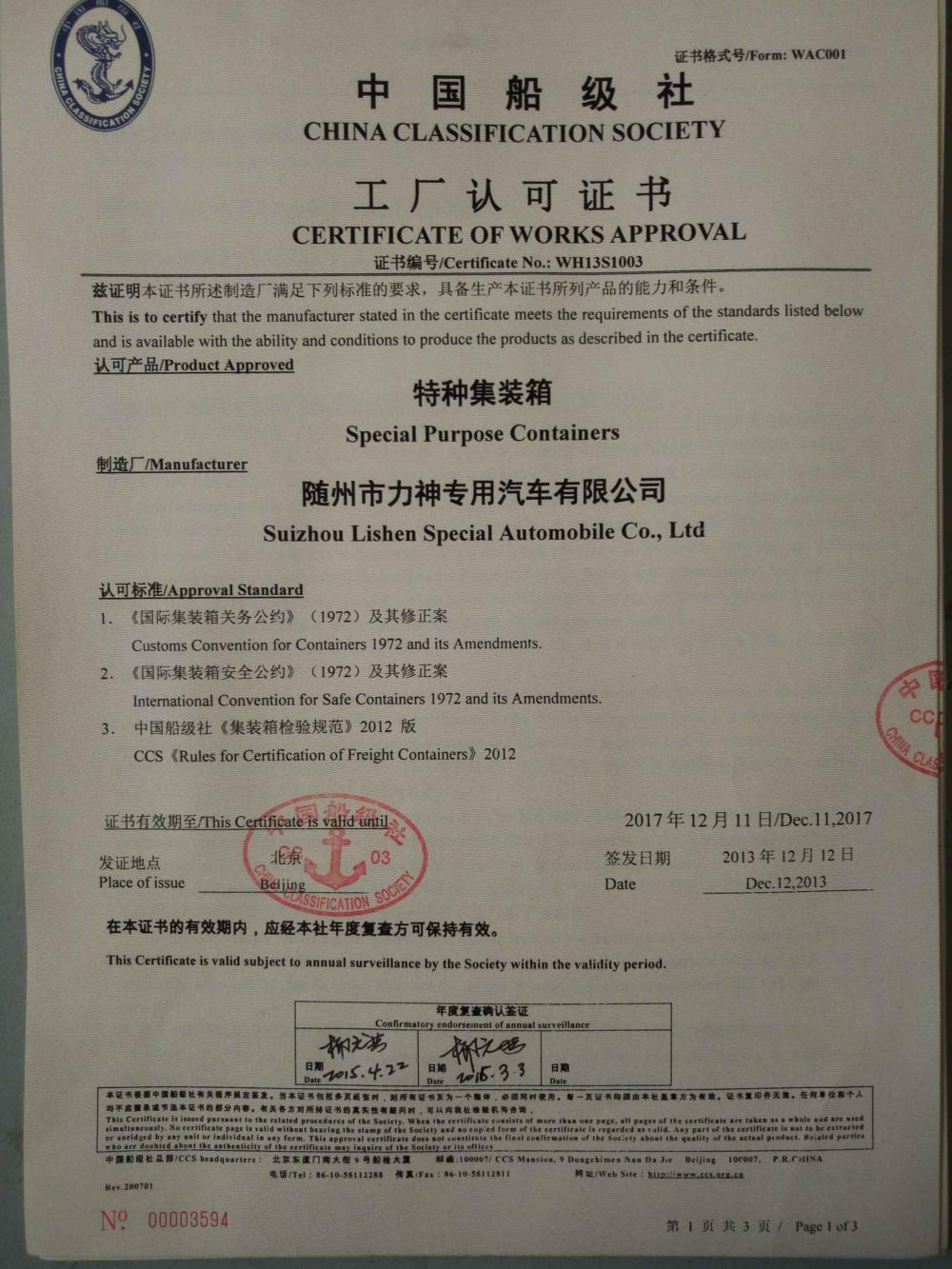 China Classification Society Certification