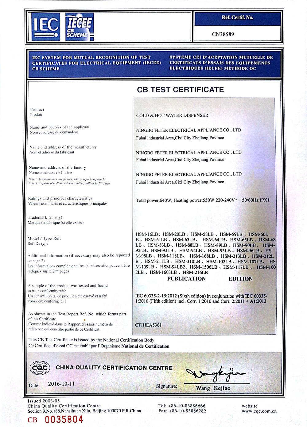 CB certification of LB series