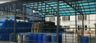 hydrazine hydrate factory video-Jinan Forever Chemical Co., Ltd