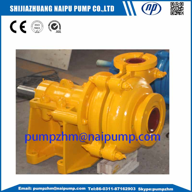 AH horizontal slurry pumps