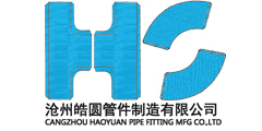 CANGZHOU HAOYUAN PIPE FITTINGS MFG CO.,LTD