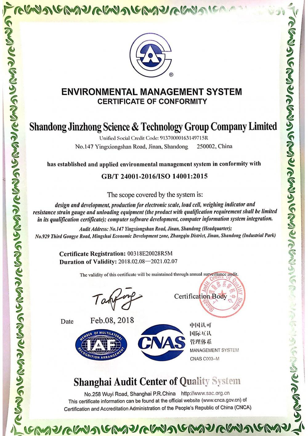 Environmental System Certificate