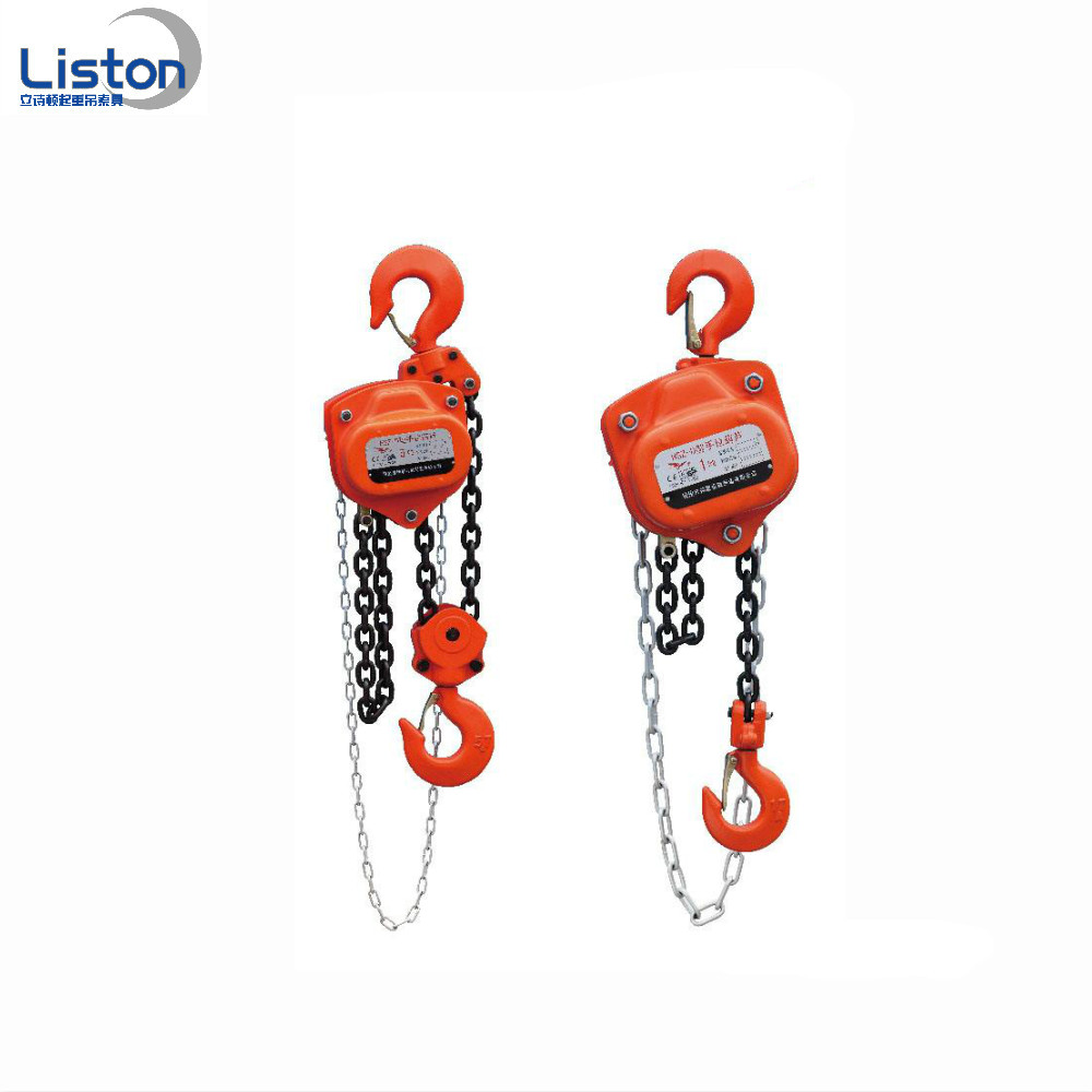Chain block hoist parts