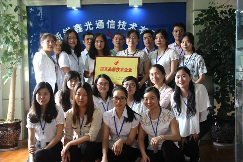Chengdu Xinruixin Optical Communication Technology Co.,Ltd