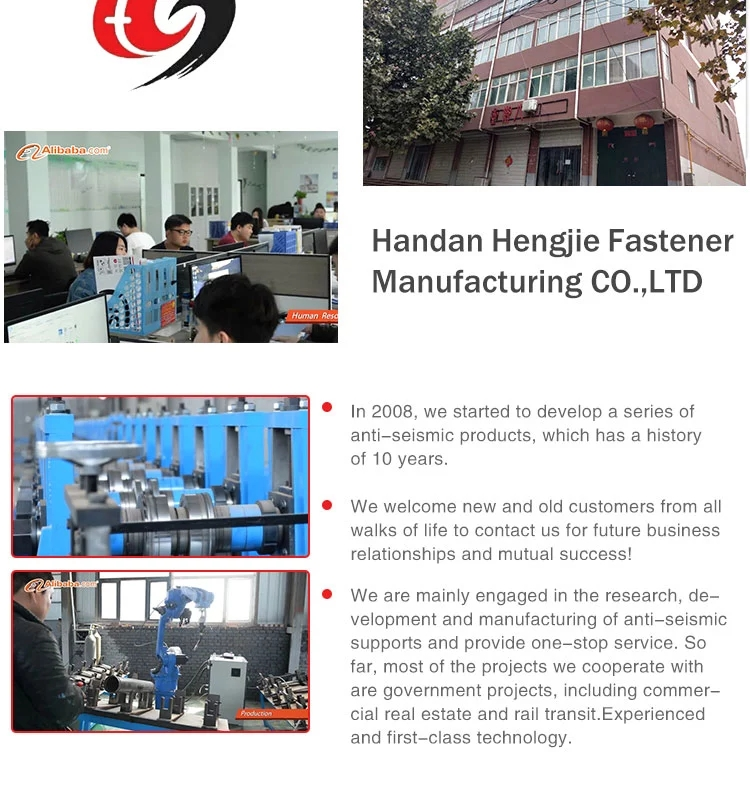 Hebei Qierjie  New Energy Technology co., Ltd