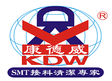 ShenZhen KDW Electronics Co.,Ltd
