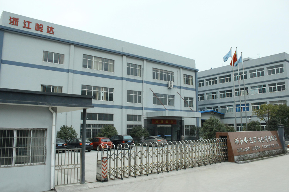 Chinese caster factory