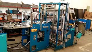 center side bag making machine
