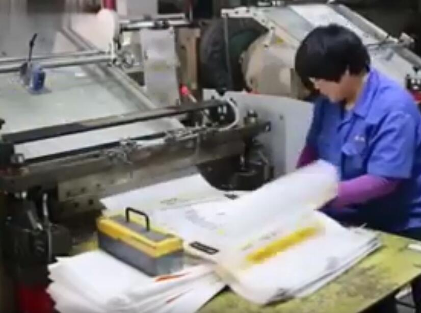 PP Woven Bag Cutting Machine Working Scene
