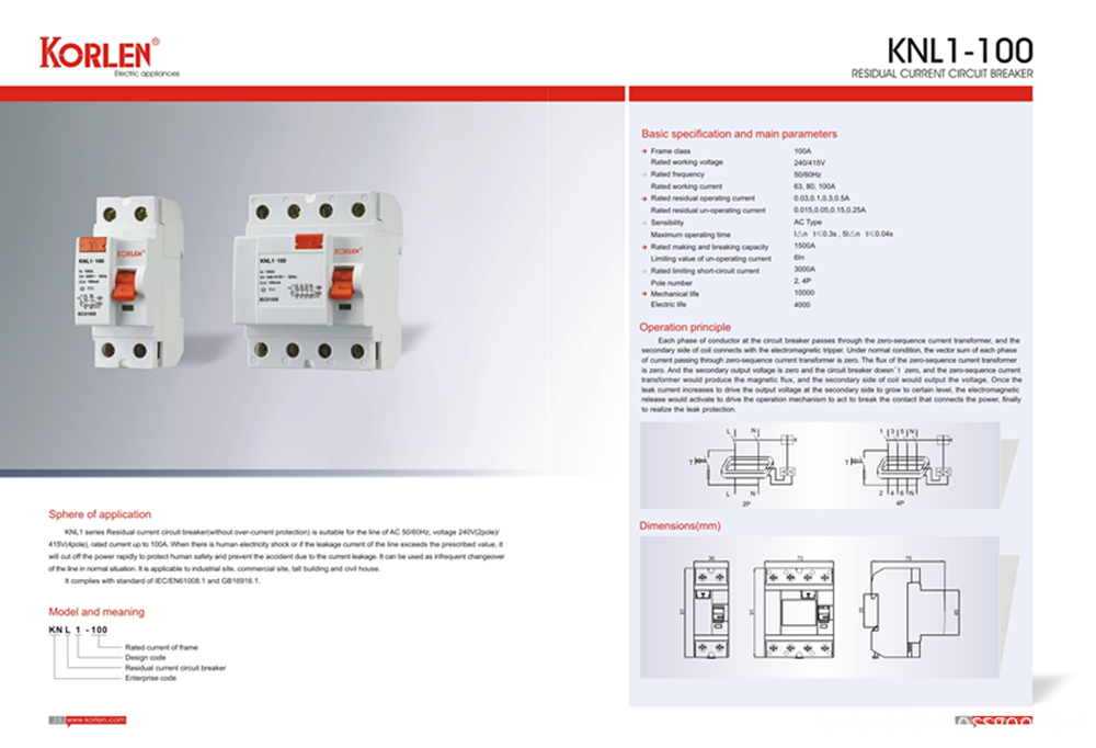 Residual Current Circuit Breaker For House