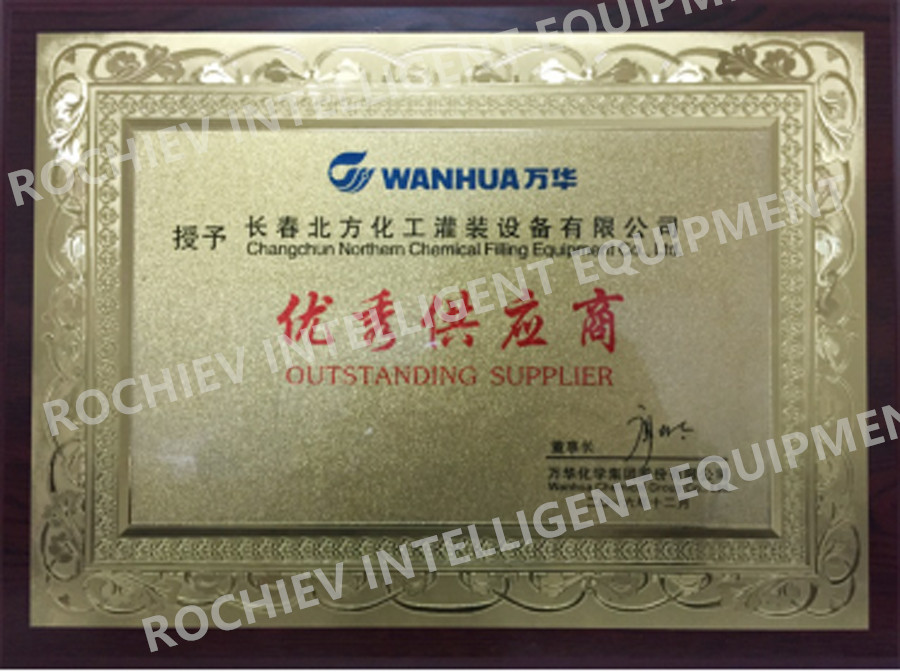 Excellent Supplier of Wanhua Chemical Goup