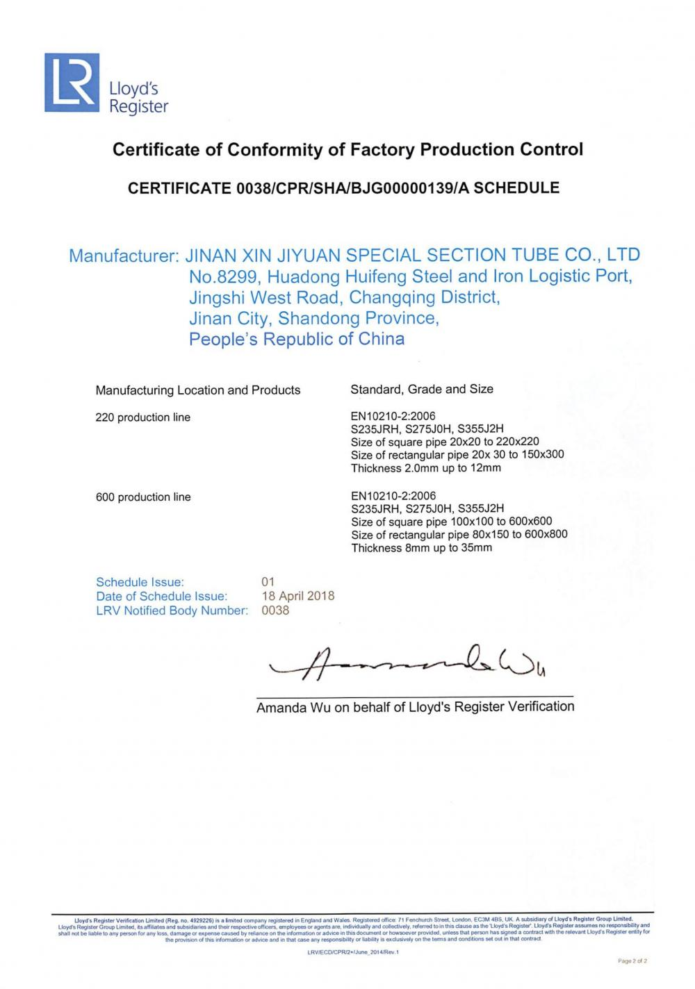 Certificate of Conformity of Factory Production Control