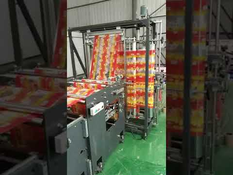 high speed bag making machine