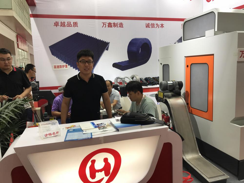Machine tool and accessories exhibition