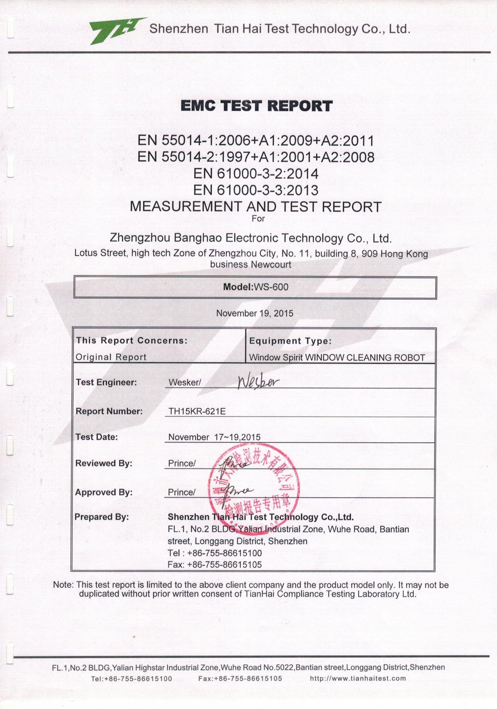 Certificates - Zhengzhou Bangmi Smart Technology Co , Ltd