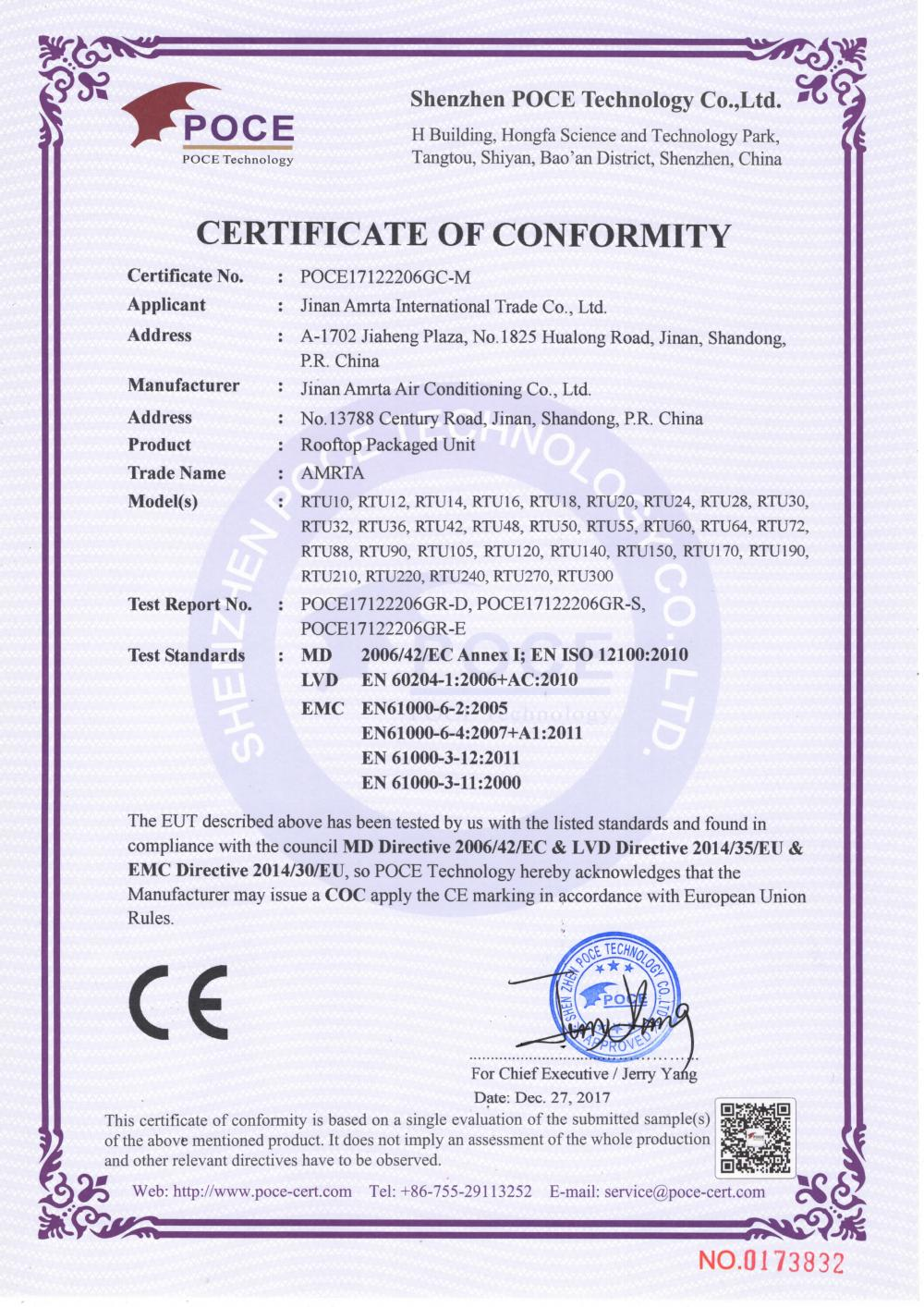 Certificates Jinan Amrta Air Conditioning Co Ltd