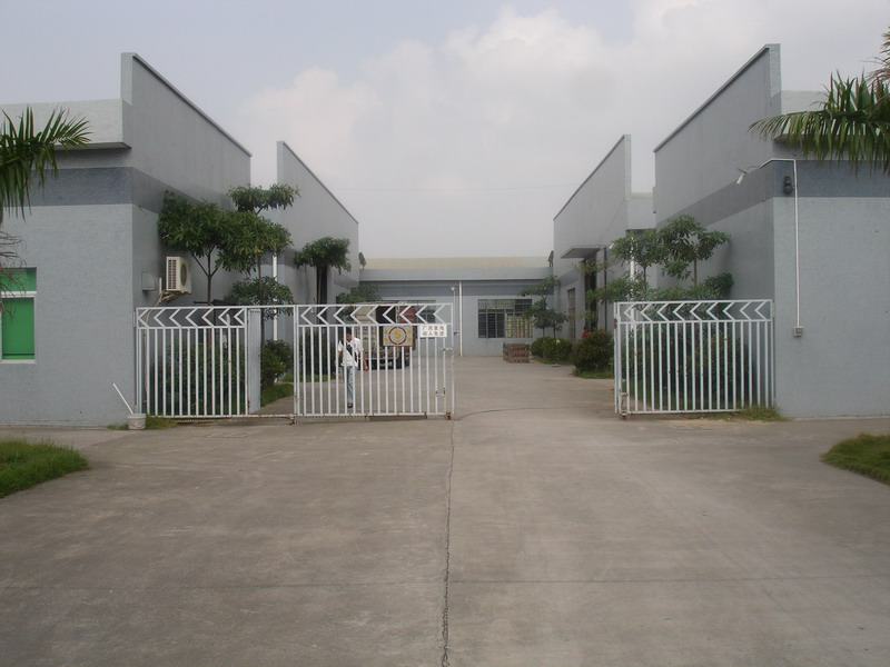 The front door of our factory