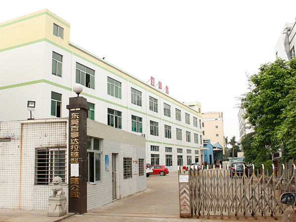 DONGGUAN BAISHIDA ZIPPER TECHNOLOGY CO., LTD