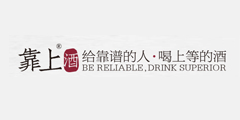 Shan Dong Kao Shang wine industry Co.,Ltd