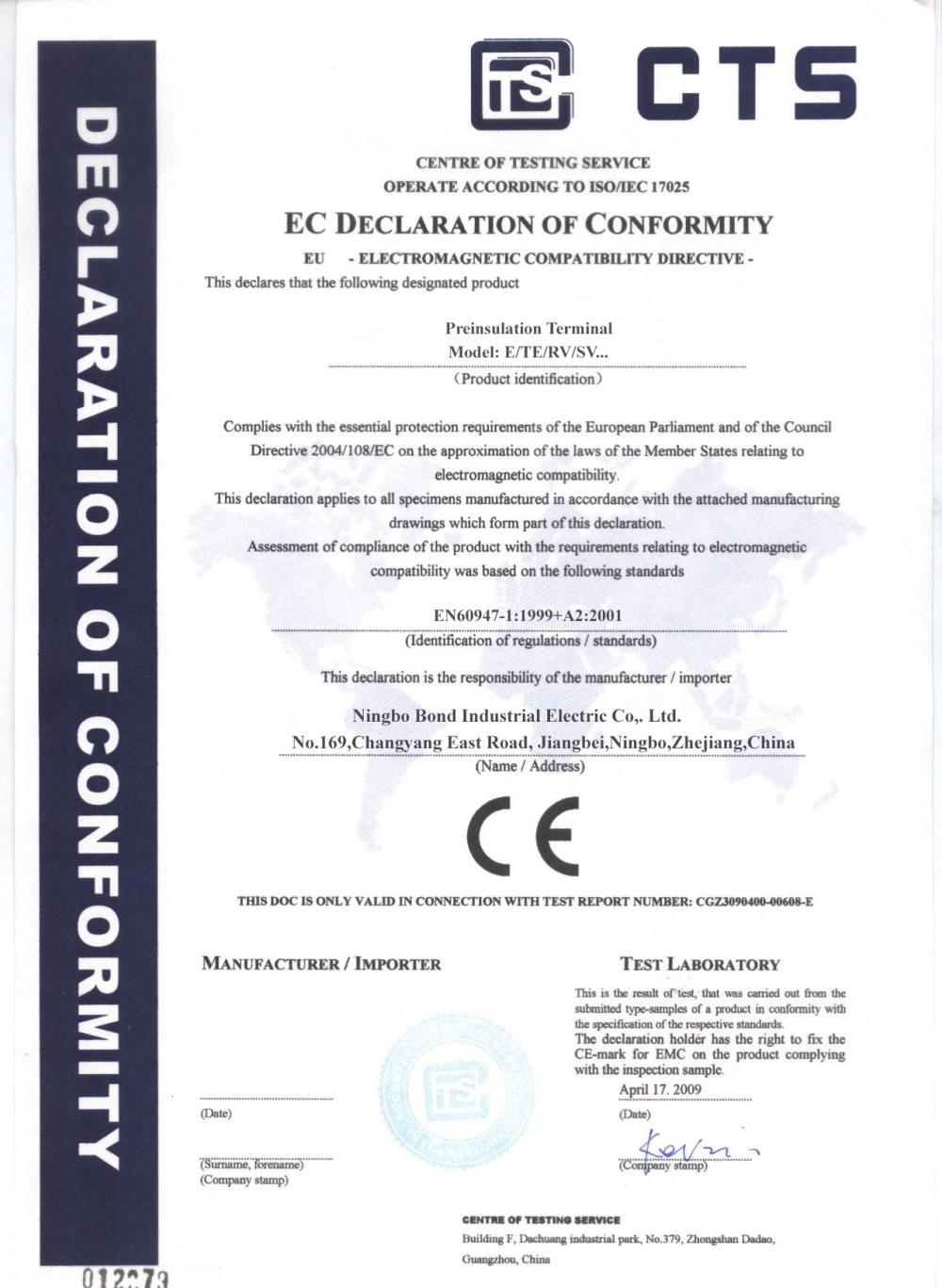 CE Certificate for Insulated Terminal