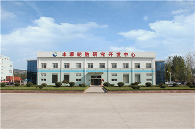 SHANDONG FENGYUAN TIRE MANUFACTURING CO., LTD.