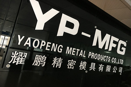 YaoPeng Metal Products Co., Ltd.