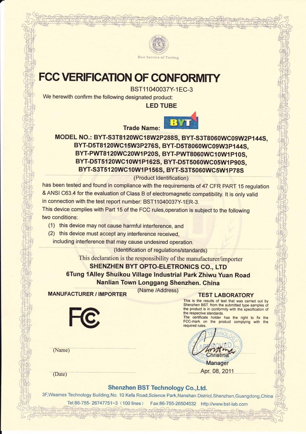 Certification of FCC