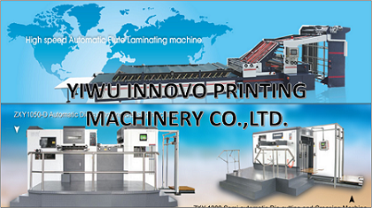 Provides safety Hydraulic Paper Cutting Machine, Automatic Cutting Machine for export