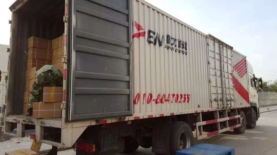 Goji order loading transportation to Departure Port
