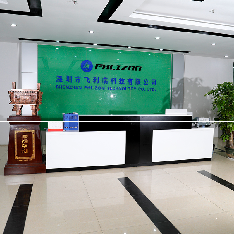 Shenzhen Phlizon Technology Co.,Ltd.