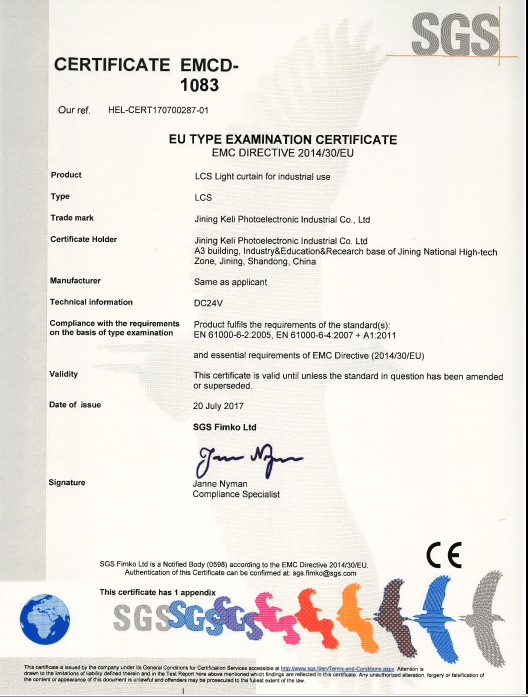 EU type examination certificate EMC for LCS2 curtain