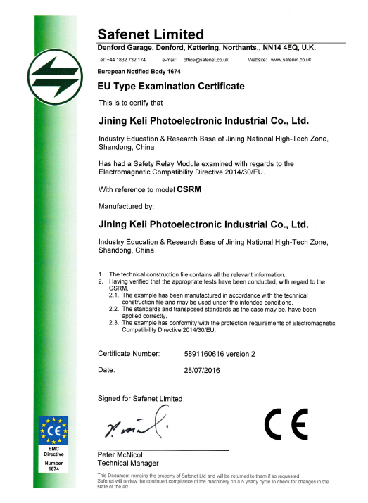 EU type examination certificate EMC for CSRM safety relay module