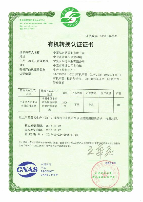 Organic conversion certificate.