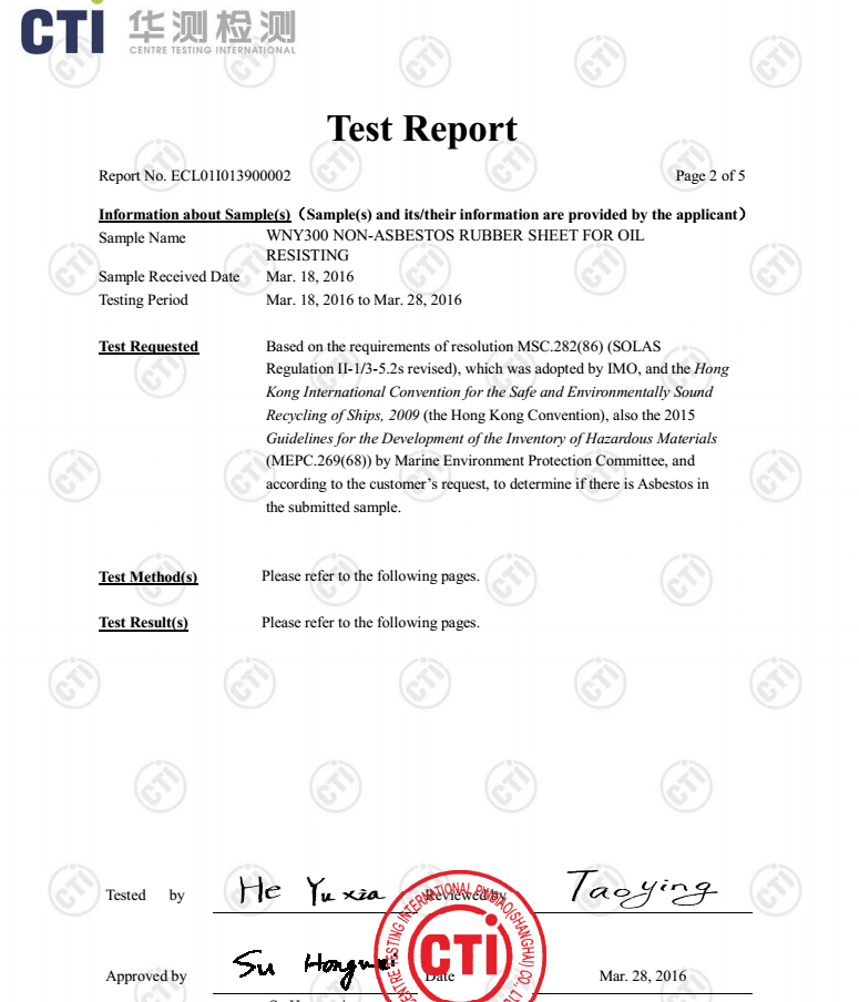 WNY300 NON ASBESTOS RUBBER SHEET FOR OIL RESISTING TEST REPORT