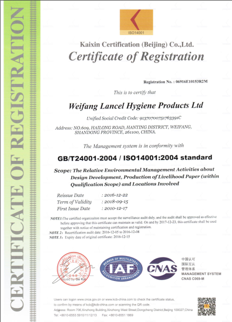 Certification of Registration ISO14001:2004 standard