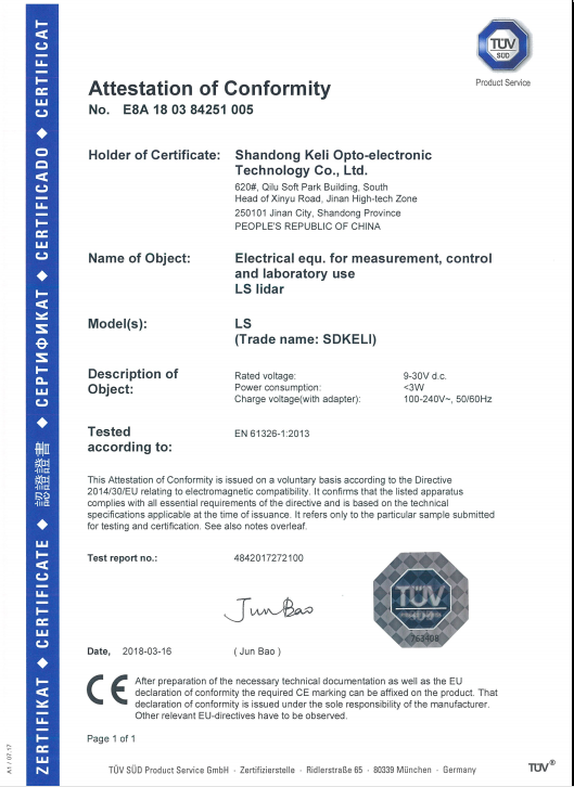 TUV certificate for LS laser radar