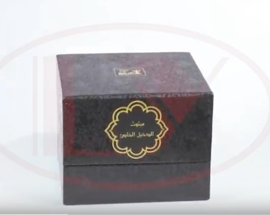 clamshell gift box