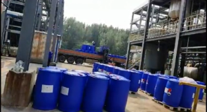 hydrazine hydrate loading in factory JInan Forever Chemiecal Co., Ltd
